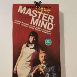 Super Master Mind